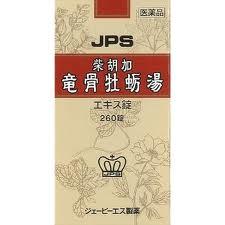 【第2類医薬品】JPS 柴胡加竜骨牡蛎湯エキス錠260錠(さいこかりゅうこつぼれいとう)【コンビニ受取対応商品】