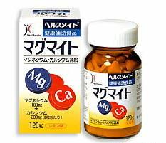 全薬工業 ヘルスメイトマグマイト 120粒×10個セット【コンビニ受取対応商品】