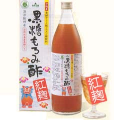 黒糖もろみ酢 紅麹 900ml 3本【コンビニ受取対応商品】