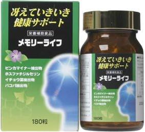 【富山薬品】メモリーライフ180粒×2個【コンビニ受取対応商品】