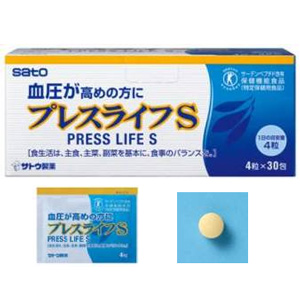 血圧が高めの方に! 佐藤製薬 プレスライフS 4粒×30包(特定保健用食品)血圧が高めの方
