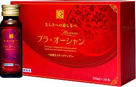 協和薬品プラ・オーシャン50ml×10本×5箱【コンビニ受取対応商品】