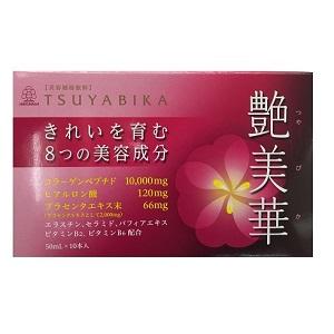 湧永製薬艶美華(つやびか)50ml×50本【コンビニ受取対応商品】