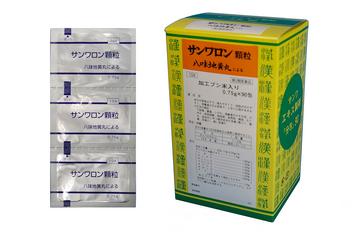 【第2類医薬品】三和生薬 サンワロン顆粒(八味地黄丸料)90包【コンビニ受取対応商品】