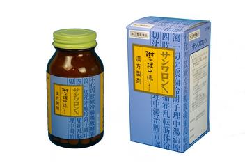 【第2類医薬品】三和生薬 サンワロンN(附子理中湯)270錠 (ぶしりちゅうとう)【コンビニ受取対応商品】