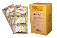 【第2類医薬品】三和生薬 麻子仁丸料エキス細粒「分包」90包(ましにんがんりょう)【コンビニ受取対応商品】