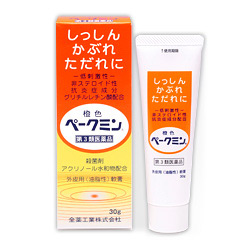 【第3類医薬品】全薬工業 橙色ペークミン30g×10個セット【コンビニ受取対応商品】