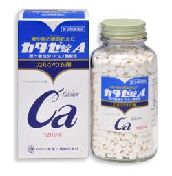 【第3類医薬品】全薬工業 カタセ錠A 1200錠 【コンビニ受取対応商品】