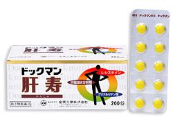 【第3類医薬品】全薬工業 ドックマン肝寿 200錠【コンビニ受取対応商品】