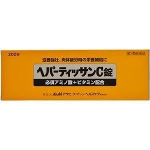 【第3類医薬品】ヘパーティッサンC錠200錠×5個【コンビニ受取対応商品】
