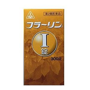 【第2類医薬品】ホノミ漢方 フラーリンI錠 300錠胃風湯,いふうとう,イフウトウ【コンビニ受取対応商品】