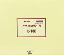【第2類医薬品】JPS漢方顆粒-1号(安中散)180包(あんちゅうさん)【コンビニ受取対応商品】