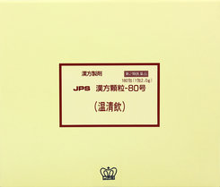 【第2類医薬品】JPS漢方顆粒-80号(温清飲)180包(うんせいいん)【コンビニ受取対応商品】
