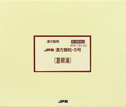 【第2類医薬品】JPS漢方顆粒-5号(葛根湯)180包(かっこんとう)【コンビニ受取対応商品】