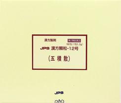 【第2類医薬品】JPS漢方顆粒-12号(五積散)180包(ごしゃくさん)【コンビニ受取対応商品】