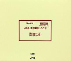 【第2類医薬品】JPS漢方顆粒-66号(酸棗仁湯)180包(さんそうにんとう)【コンビニ受取対応商品】