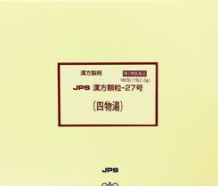 【第2類医薬品】JPS漢方顆粒-27号(四物湯)180包(しもつとう)【コンビニ受取対応商品】