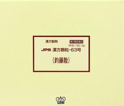【第2類医薬品】JPS漢方顆粒-63号(釣藤散)180包(ちょうとうさん)【コンビニ受取対応商品】
