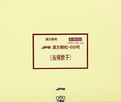 【第2類医薬品】JPS漢方顆粒-68号(当帰飲子)180包(とうきいんし)【コンビニ受取対応商品】
