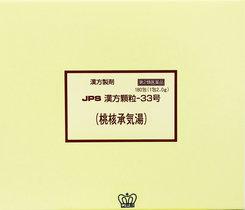 【第2類医薬品】JPS漢方顆粒-33号(桃核承気湯)180包(とうかくじょうきとう)【コンビニ受取対応商品】