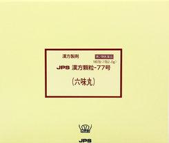 【第2類医薬品】JPS漢方顆粒-77号(六味丸)180包(ろくみがん)【コンビニ受取対応商品】