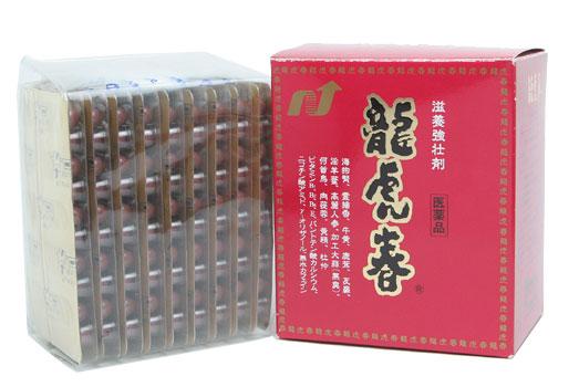 【第2類医薬品】龍虎春(りゅうこうしゅん)180カプセル×2個セット【コンビニ受取対応商品】