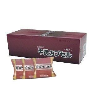【第3類医薬品】ウチダ和漢薬 ウチダの牛黄カプセル 2カプセル×12個入り【コンビニ受取対応商品】