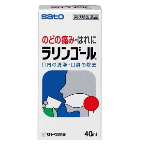 OUTLET SALE のどの痛み はれに 第3類医薬品 ラリンゴール 佐藤製薬 国内即発送 40ml×5個セット