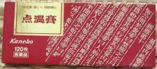 【第3類医薬品】温感プラスター 点温膏K(てんうんこう)120枚×20個【コンビニ受取対応商品】
