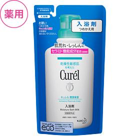 乾燥肌 敏感肌を考えた セラミドケア キュレル入浴剤 お買い得品 医薬部外品 360mL ※アウトレット品 つめかえ用