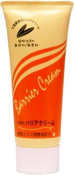 好評 大高酵素うるおいバリアクリーム70g 超安い
