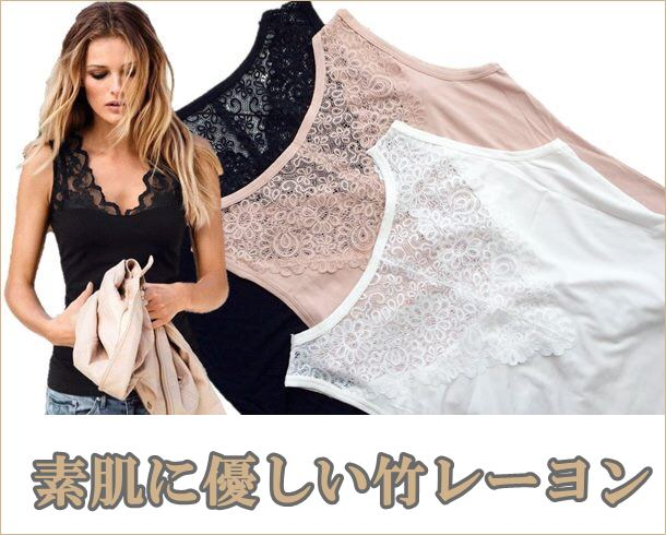 4654c6201c3e Race camisole bamboo fiber bamboo cloth Lady's gift Mother's Day underwear  inner tops 2way black black ...