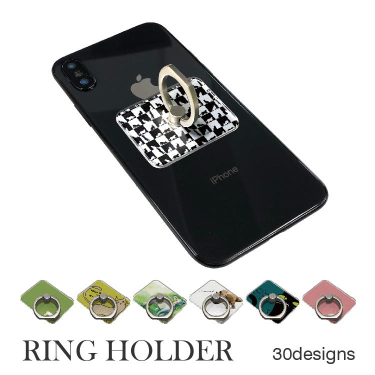 【メール便可】携帯 ホルダー アクセサリー 全機種対応 iPhone Xperia galaxy android スマホリング バンカーリング ホールドリング リングスタンド スマホスタンド タブレットスタンド 落下防止 スマホ リングホルダー 携帯リング ケータイ リング おしゃれ かわいい 動物 ( スマートフォン アイフォンX アイフォン8 アイフォン7 アイフォン6s )