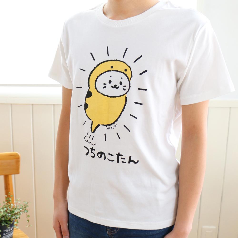 Tシャツしろたんつちのこ柄・白