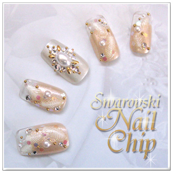 Nail Art Design Swarovski Rhinestone White Pearl Beige Natural French 14 Pieces Of Group Double