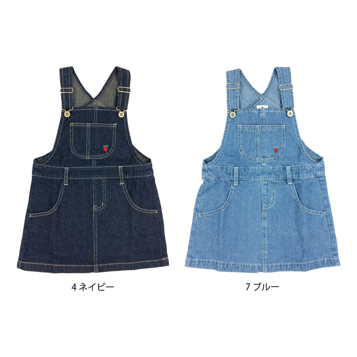 【SiShuNon/SKAPE】デニムジャンスカ 女の子 キッズ スカート ジャンパースカート デニム ハート ワンポイント 刺繍 ワンピース