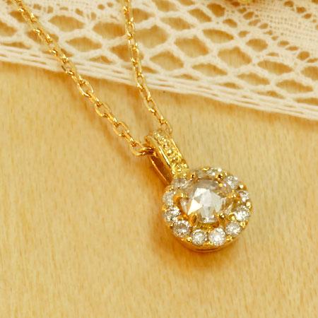 送料無料 K18 ローズカット ダイヤモンド ネックレス Classical ダイヤ 取巻き | 18K 18金 ジュエリー システィーナ 大人 天然石 贈り物 【あす楽】