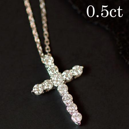 送料無料 K18 PT ダイヤモンド クロス ネックレス 0.5ct Celeb クロスネックレス | 18K 18金 プラチナ ジュエリー システィーナ リリコ 大人 高級 天然石 誕生日 プレゼント 贈り物 ダイヤネックレス