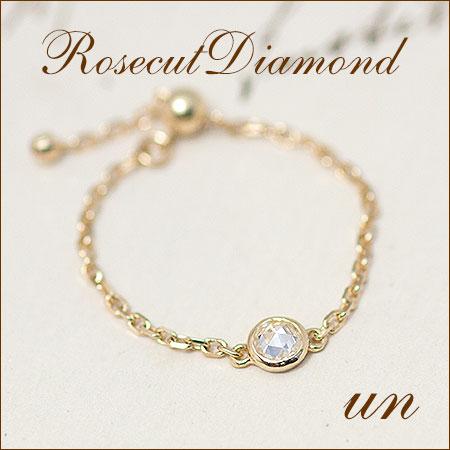 送料無料 指輪 リング ローズカット ダイヤモンド 0.07ct チェーンリング un-アン- ダイヤ ピンキーリング K18 | レディース ジュエリー 18金 18K 贈り物 プレゼント 重ね付け