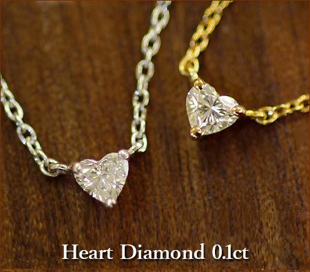 【 送料無料 】K18 K10 ダイヤモンド ネックレス ハートダイヤモンド 0.1ct k18 ダイアモンド ネックレス| ジュエリー システィーナ リリコ 大人 天然石 結婚 結婚式