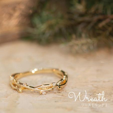 指輪 リング ゴールドリング『Wreathリース』 ダイヤモンド0.01ct ダイヤ ダイヤモンド | レディース アクセサリー ジュエリー K18 K10 18金 10金 贈り物 プレゼント おしゃれ 可愛い 重ね付け