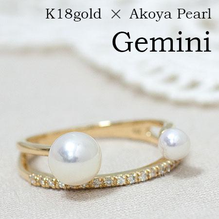 【 送料無料 】アコヤ真珠 パールリング ダイヤモンド 『Geminiジェミニ』フォークリング C型リングリング 指輪 パール | レディース ジュエリー K18 18金 贈り物 プレゼント 重ね付け