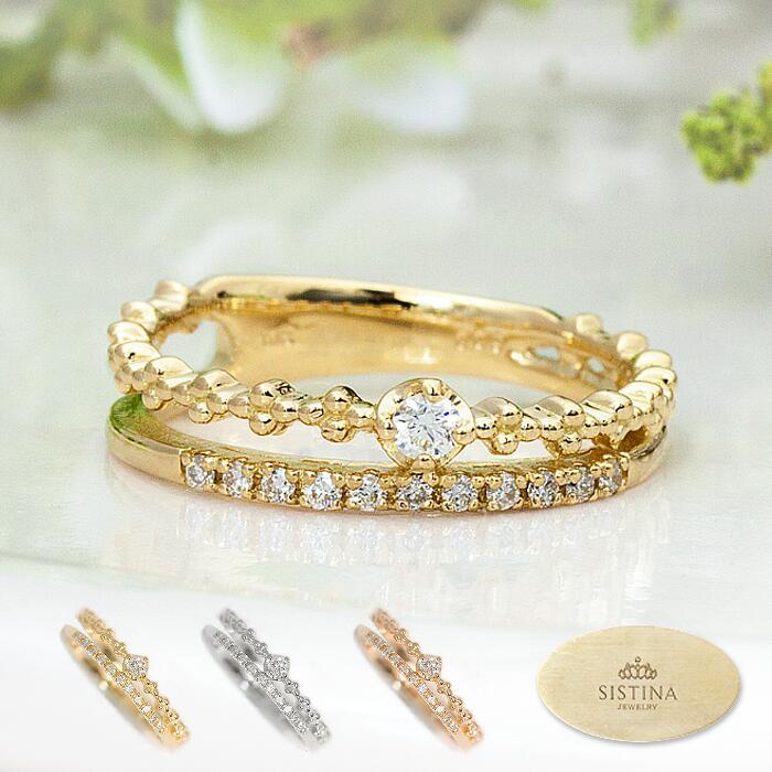 送料無料 ピンキーリング 18K 10K - Wink - ウィンク K10 K18 ダイヤリング 指輪 アミュレット リング 2連 華奢 ピンキー ダイヤ| レディース ジュエリー 18金 10金 プレゼント 重ね付け
