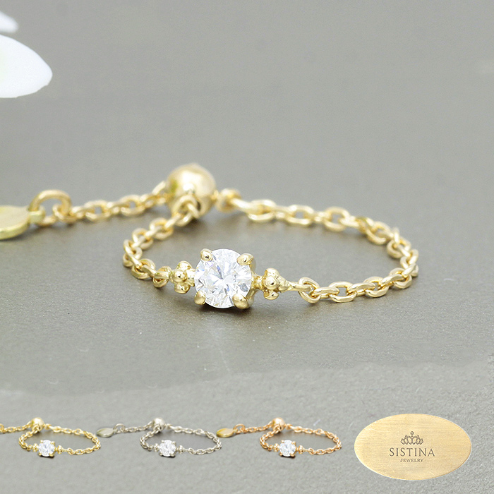 送料無料 指輪 チェーンリング 一粒ダイヤ 0.1ct ダイヤモンドリング ダイヤモンド フリーサイズ リング  レディース 誕生石 K18 18金 贈り物 パーティー お呼ばれ プレゼント 重ね付け