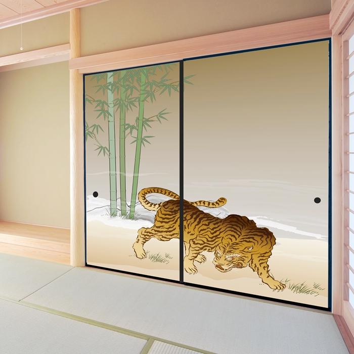 デザイン襖紙 「虎」 2枚組  (襖/ふすま/ふすま紙/モダン/和紙/オシャレ/トラ)