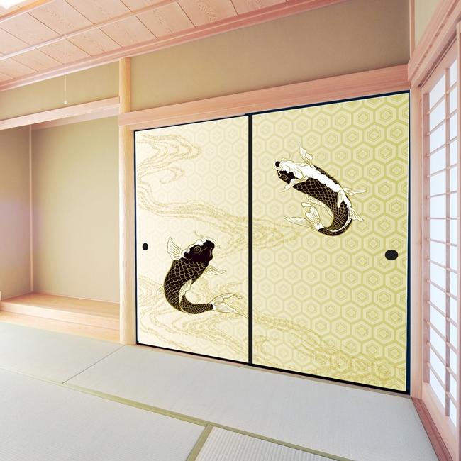 デザイン襖紙 「昇り鯉」 2枚組  (襖/ふすま/ふすま紙/モダン/和紙/オシャレ/張替)