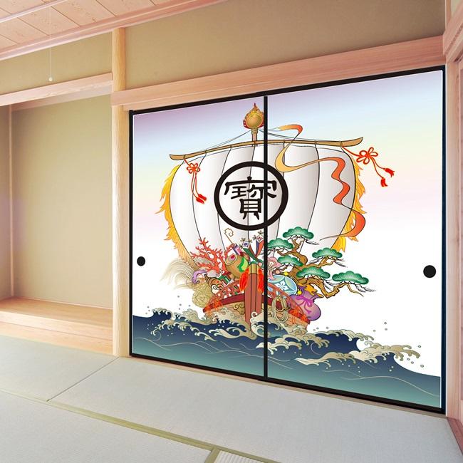 デザイン襖紙 「宝船1」 2枚組  (襖/ふすま/ふすま紙/モダン/和紙/オシャレ/張替)