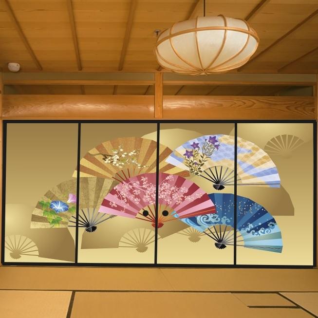 デザイン襖紙 「扇子」 4枚組  (襖/ふすま/ふすま紙/モダン/和紙/オシャレ/張替)