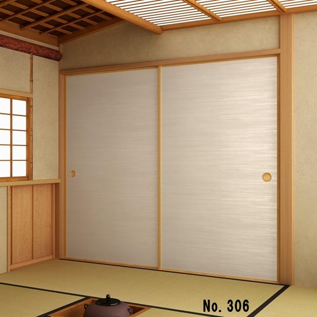 Sliding paper-door cloth with splashed pattern No. 306m sale (sliding paper- & siturai | Rakuten Global Market: Sliding paper-door cloth with ... pezcame.com