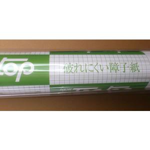 【6本特価】強化障子紙 タフトップ 30m雲竜(白)×6本